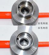 通油管路连接工件:磨粒