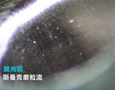 3D打印水路抛光,斯曼克流体抛光机可以有!