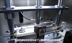 微孔抛光机,实时在线控制流量,喷油嘴微孔抛光