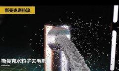 喷油器体座相交孔去毛刺,水粒子去毛刺效果的确棒!