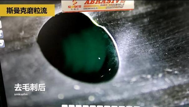液压内啮合齿轮侧壁上的小孔去毛刺,磨粒流比人工快几十倍