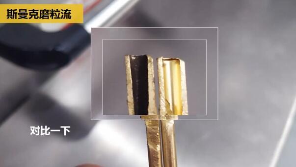 铜管内径2.3mm,这种孔径长度比的内孔抛光难度是比较大