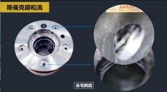 磨粒流清理液压柱塞泵元件内孔毛刺