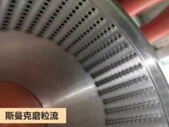 磨粒流抛光机加工零件小孔抛光