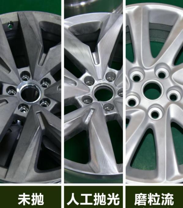 高速磨粒流是如何对汽车轮毂进行去毛刺抛光的呢?
